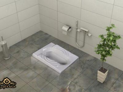 توالت ایرانی - زمینی یا آسیایی - مزایا و معایب استفاده از توالت ایرانی