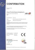 گواهینامه استاندارد ایزو 10545 و ایزو 13006 شرکت کاشی و سرامیک الوند - کاشی کف
