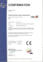 گواهینامه استاندارد ایزو 10545 و ایزو 13006 شرکت کاشی و سرامیک الوند - کاشی پرسلان