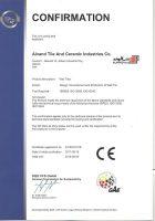 گواهینامه استاندارد ایزو 10545 و ایزو 13006 شرکت کاشی و سرامیک الوند - کاشی دیوار