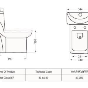 فروش اینترنتی توالت فرنگی مروارید مدل یاریس 67 Yaris