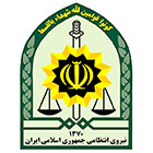 نیروی انتظامی استان قم
