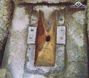 توالت و تاریخچه پیدایش توالت