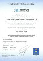 استاندارد بین المللی ISO14001:2004 کاشی و سرامیک سعدی