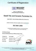 استاندارد بین المللی ISO9001:2008 کاشی و سرامیک سعدی