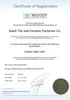 استاندارد بین المللی OHSAS18001:2007 کاشی و سرامیک سعدی