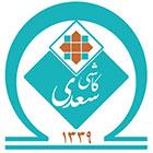 کاشی سعدی