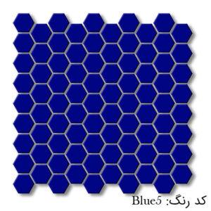 کاشی استخری البرز مدل SG شش ضلعی کد رنگ Blue5