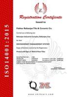 استاندارد بین المللی ISO14001-2015 کاشی فخار رفسنجان