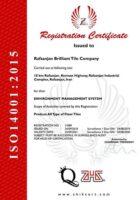 استاندارد بین المللی ISO14001-2015 کاشی برلیان رفسنجان