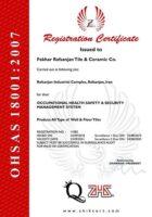 استاندارد بین المللی OHSAS18001-2007 کاشی فخار رفسنجان