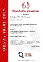 استاندارد بین المللی OHSAS18001-2007 کاشی برلیان رفسنجان