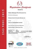 استاندارد بین المللی ISO9001-2015 کاشی فخار رفسنجان