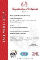 استاندارد بین المللی ISO9001-2015 کاشی برلیان رفسنجان
