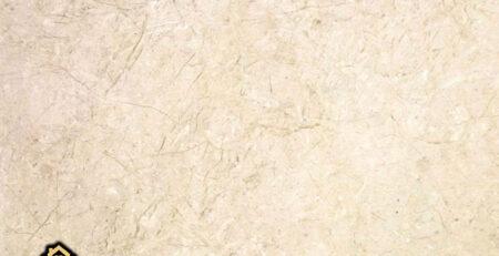 سنگ مرمریت اعلمی