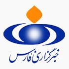 فروشگاه خانه لاکچری در خبرگزاری فارس