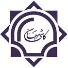 کاشی مرجان اصفهان